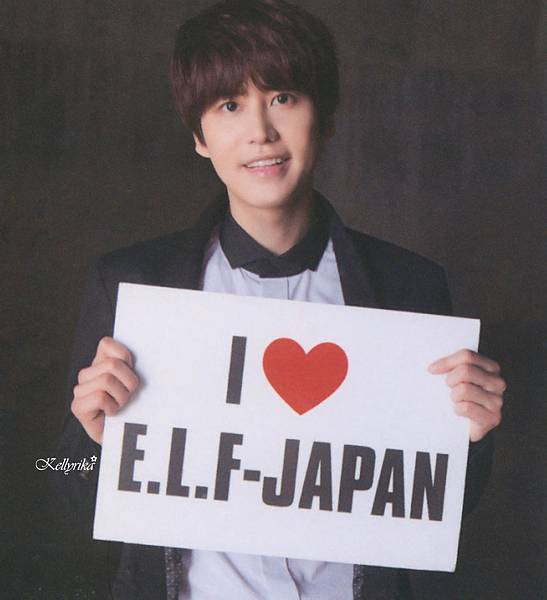 ELF-JAPAN 会刊 Vol.4扫图2.jpg