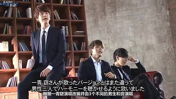 0001.音_臺-圭賢(Super Junior) - 花水木 MV拍攝花絮 中日字幕 048.jpg