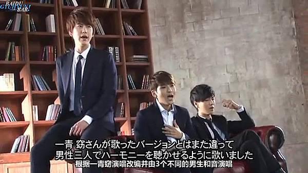 0001.音_臺-圭賢(Super Junior) - 花水木 MV拍攝花絮 中日字幕 049.jpg
