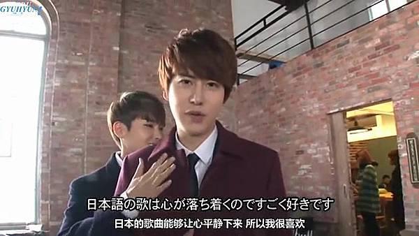 0001.音_臺-圭賢(Super Junior) - 花水木 MV拍攝花絮 中日字幕 120.jpg