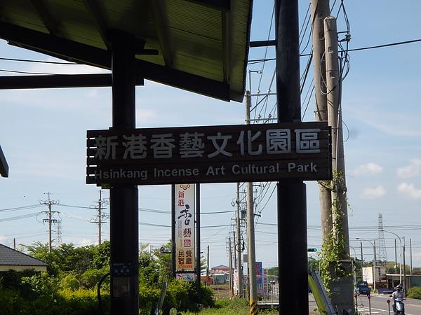 DSCN9835.JPG