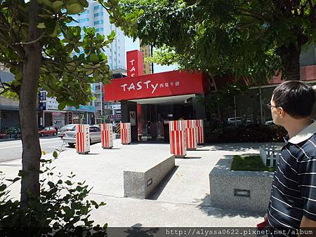 7/3/2011 Tasty富國店