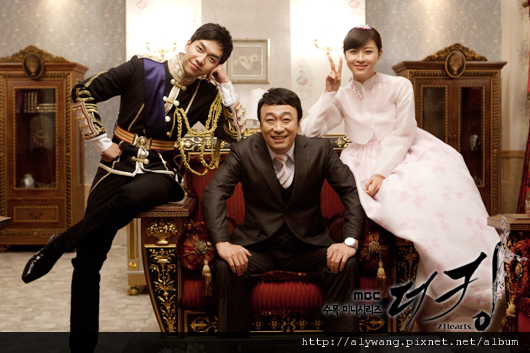 king_photo120409100650imbcdrama1