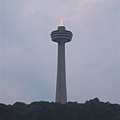 Canada Oberserbation Tower