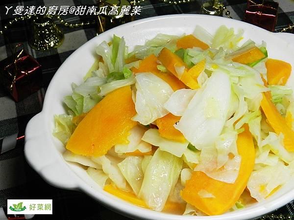 高麗菜成品4