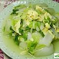 大白菜成品1