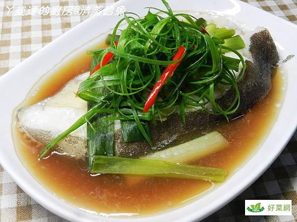 鱈魚成品1