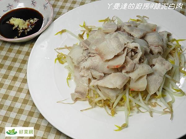 蒜泥白肉成品2