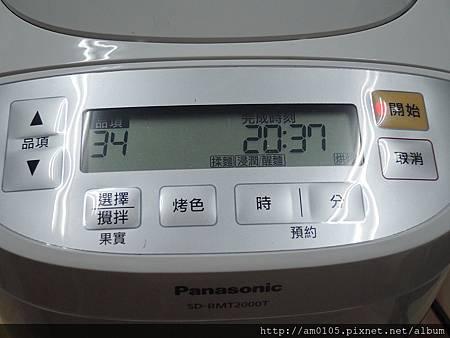 DSCN41131.JPG