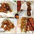 【炸物】上華鹽酥雞_6