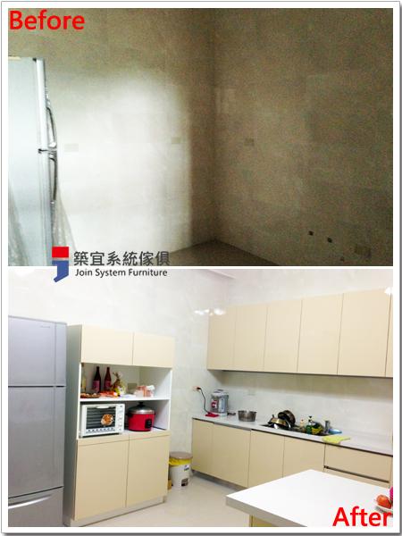 築宜系統傢俱║竹北新埔鎮-潘小姐_1