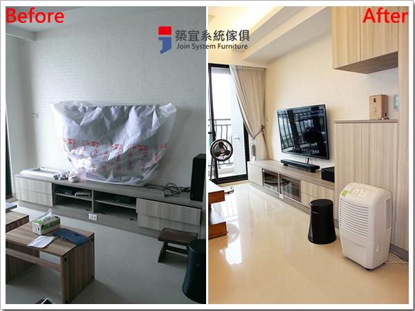 築宜系統傢俱║煙波CASA J7-謝先生_2