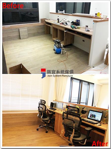 築宜系統傢俱║煙波CASA J7-謝先生_3