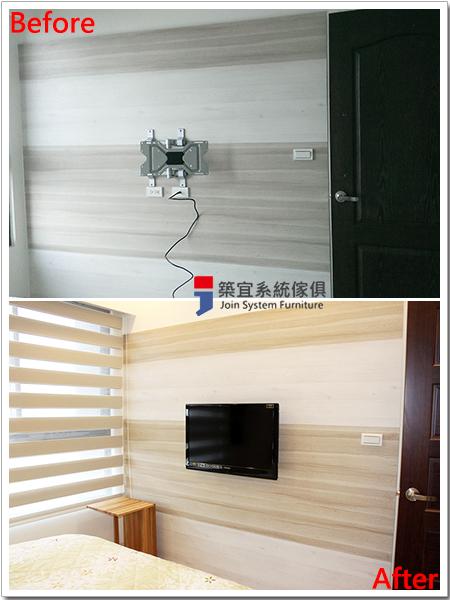 築宜系統傢俱║煙波CASA J7-謝先生_7