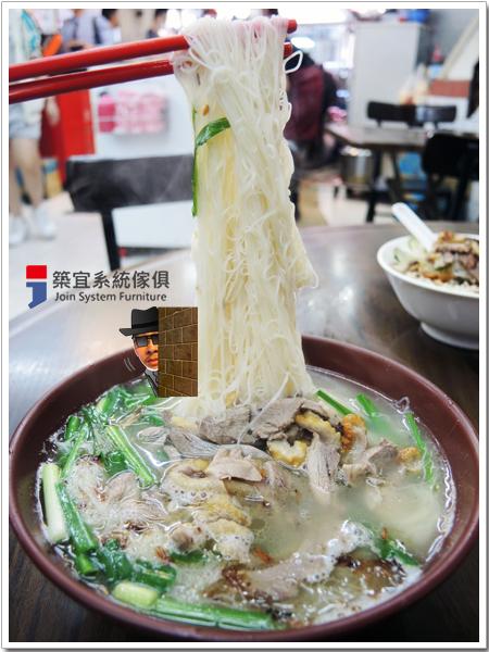 【小吃】廟口鴨香飯_5
