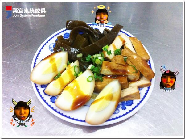 【小吃】竹山意麵_1