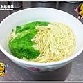 【小吃】竹山意麵_2