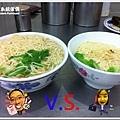 【小吃】竹山意麵_5
