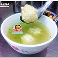 【小吃】竹山意麵_4
