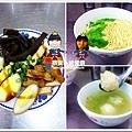 【小吃】竹山意麵_7