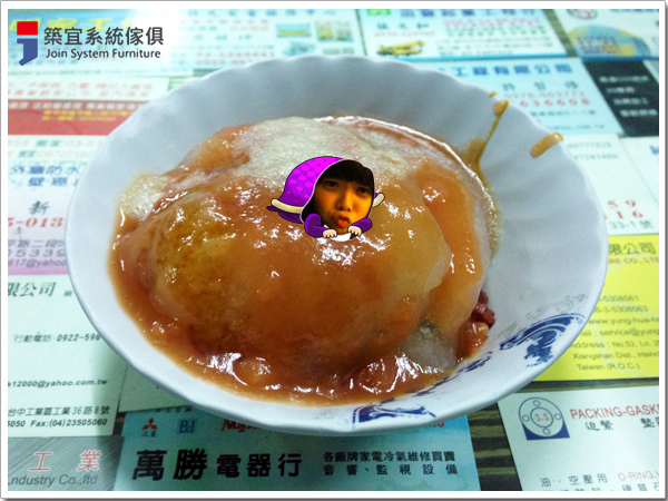 【小吃】鷹王肉圓_1