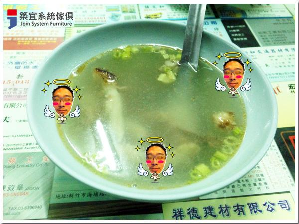【小吃】鷹王肉圓_2