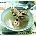 【小吃】鷹王肉圓_3