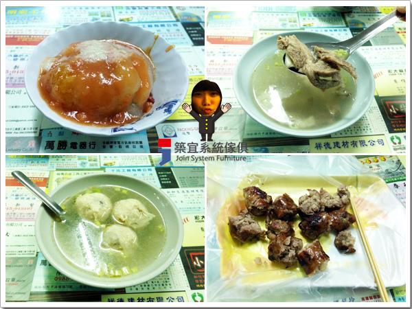 【小吃】鷹王肉圓_6
