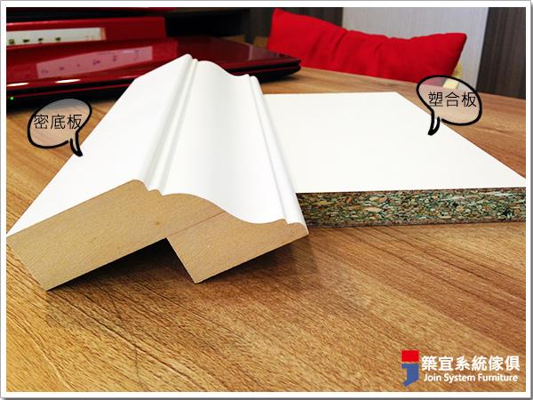 板材材質_1