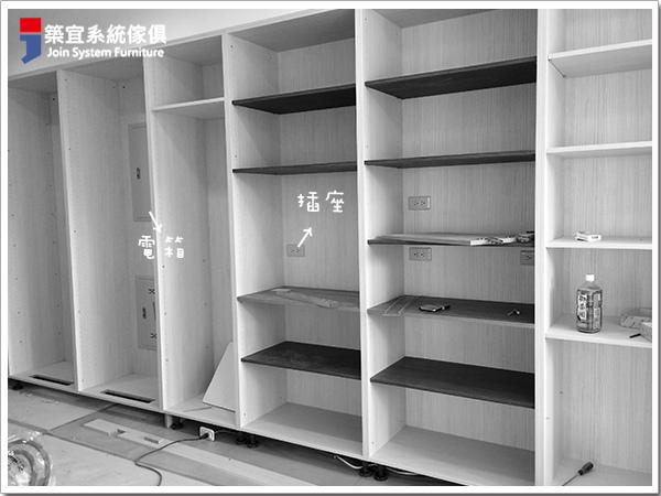 築宜系統傢俱║夏川里美│新竹埔頂一路-凌先生_2