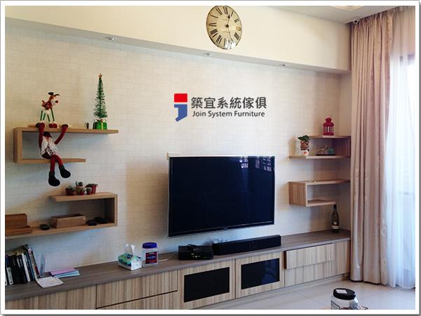築宜系統傢俱║夏川里美│新竹埔頂一路-凌先生_8