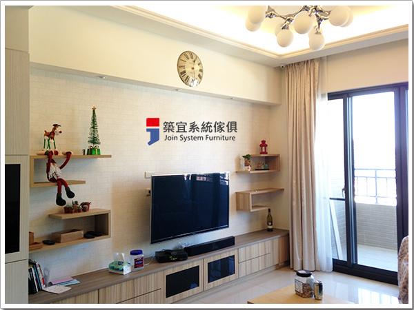 築宜系統傢俱║夏川里美│新竹埔頂一路-凌先生_9