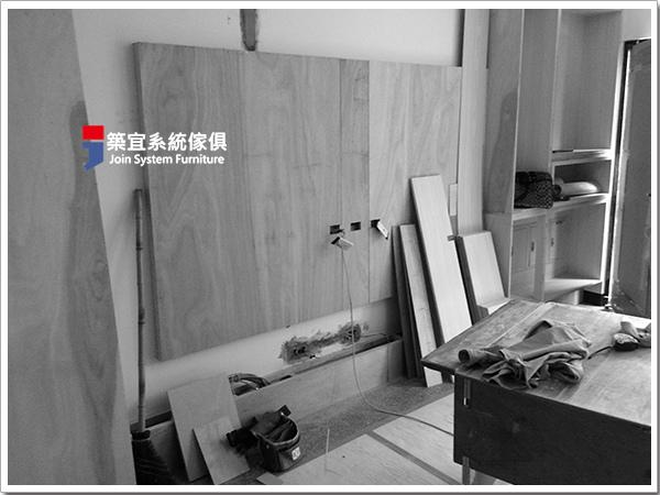 築宜系統傢俱║翰林傳家│桃園-陳小姐_1