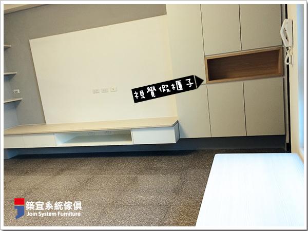 築宜系統傢俱║翰林傳家│桃園-陳小姐_6
