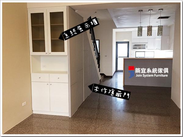 築宜系統傢俱║翰林傳家│桃園-陳小姐_10
