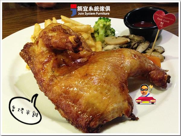 【義式】Foody Goody_3