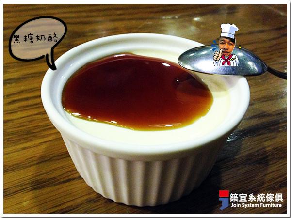 【義式】Foody Goody_10
