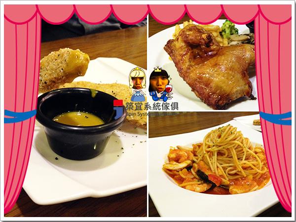 【義式】Foody Goody_11