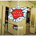 築宜系統傢俱║薇瓦地│竹東-柯小姐_4