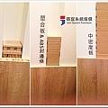 築宜系統傢俱║EGGER│ZOOM新品發表會_8