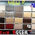 築宜系統傢俱║EGGER│ZOOM新品發表會_7