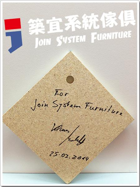 築宜系統傢俱║EGGER│ZOOM新品發表會_16