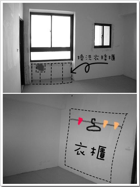 築宜系統傢俱║涵仰二期│苗栗頭份-林先生_19
