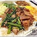 【小吃】鐵飯碗_3