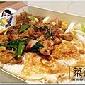 【小吃】鐵飯碗_4