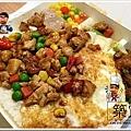 【小吃】鐵飯碗_5