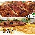 【小吃】鐵飯碗_7