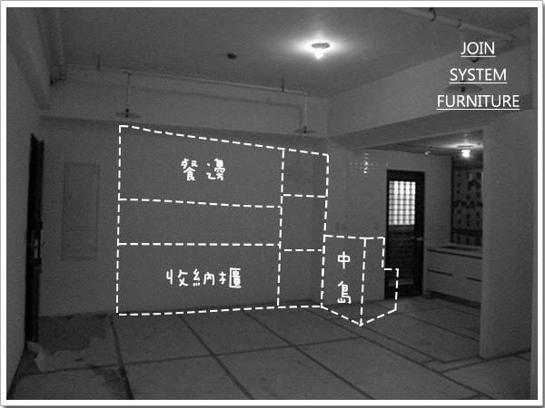 築宜系統傢俱║親家Q1│新竹埔頂路-詹先生_7