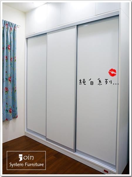 築宜系統傢俱║親家Q1│新竹埔頂路-詹先生_8