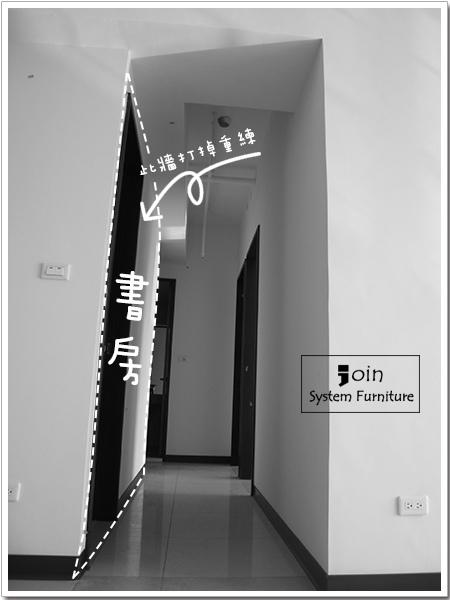 築宜系統傢俱║十詠八方│竹北福興一路-洪小姐_19